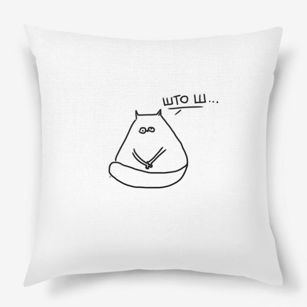 Подушка «Кот, который смирился »