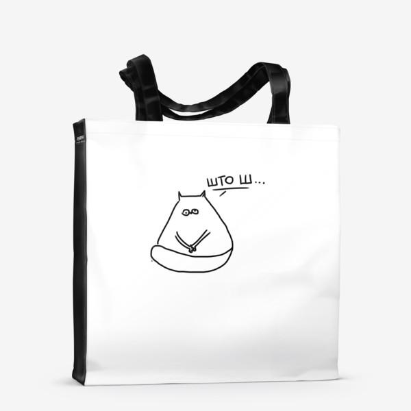 Сумка-шоппер «Кот, который смирился »