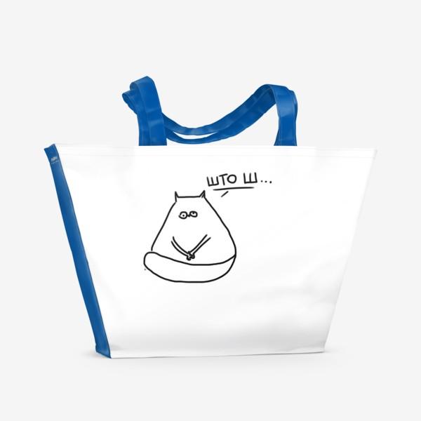 Пляжная сумка «Кот, который смирился »