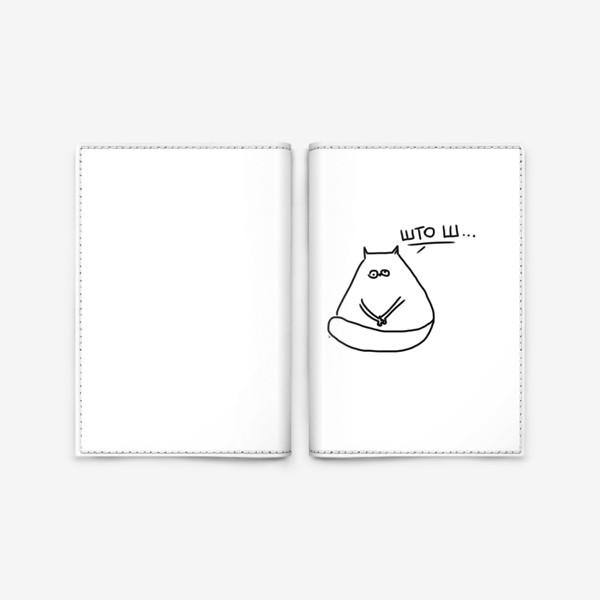 Обложка для паспорта «Кот, который смирился »