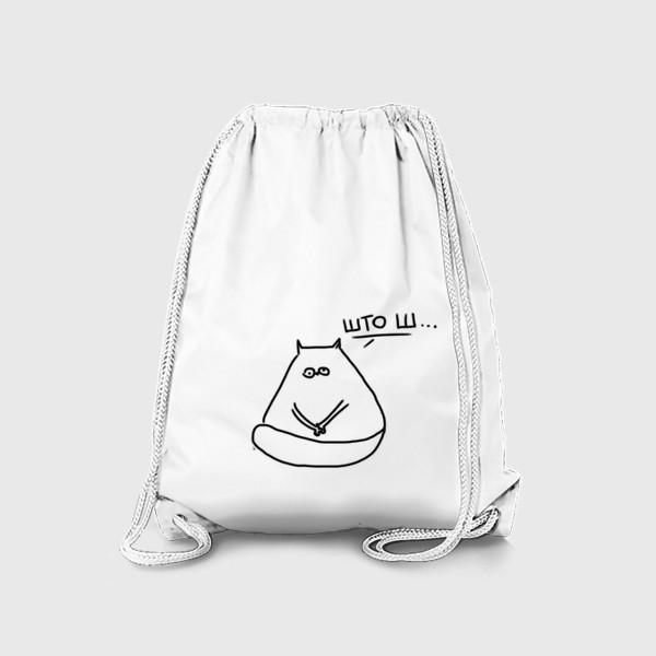 Рюкзак «Кот, который смирился »