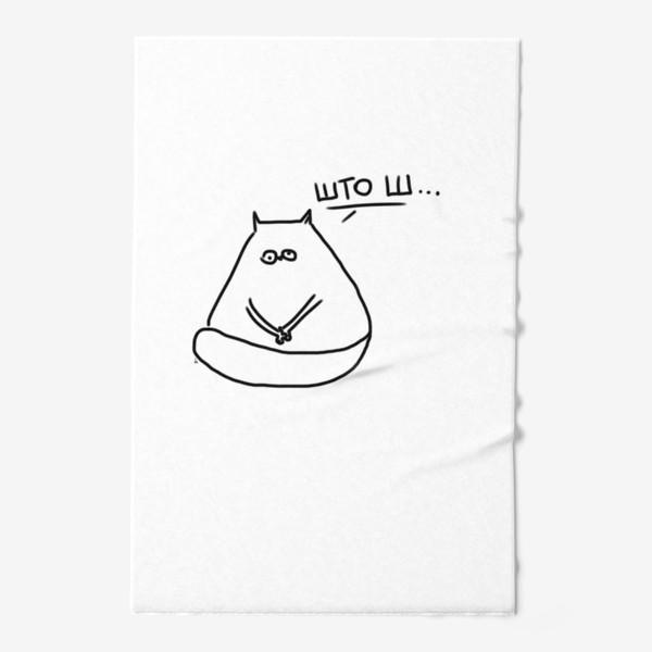 Полотенце «Кот, который смирился »