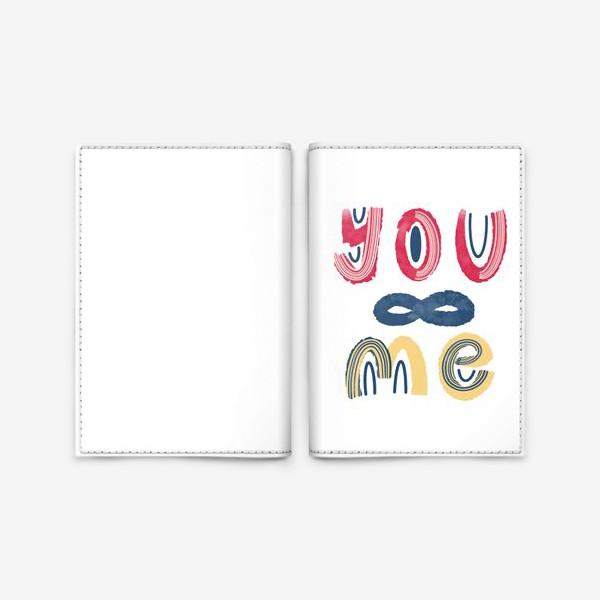 Обложка для паспорта «Ты и я. Бесконечность. Красивый леттеринг на День Святого Валентина »