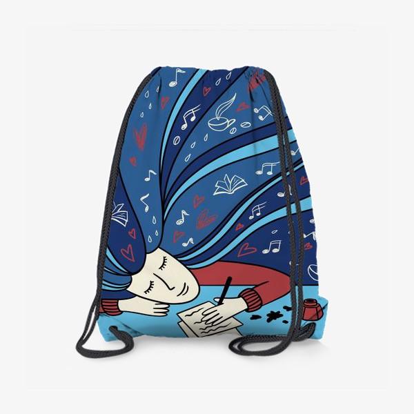 Рюкзак «Февраль»