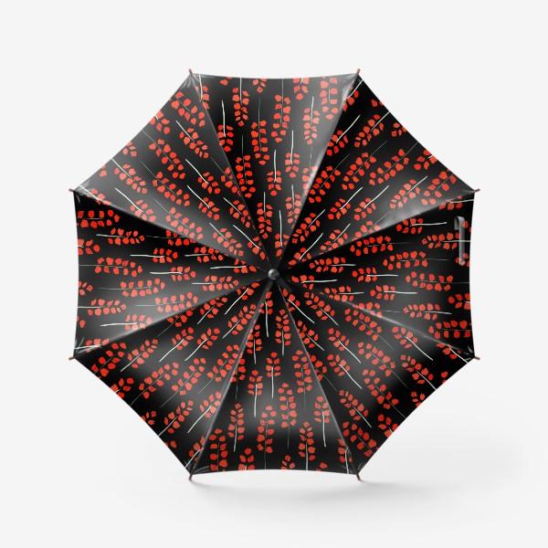 Зонт «веточки акварель»