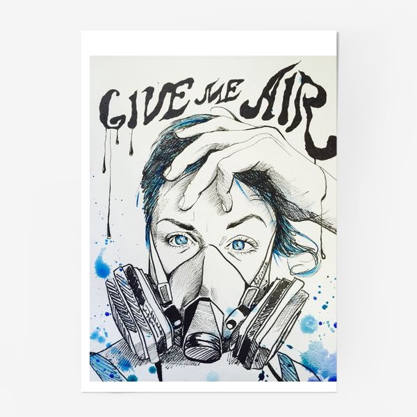 Постер «Give me blue air»