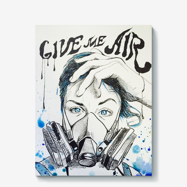 Холст «Give me blue air»