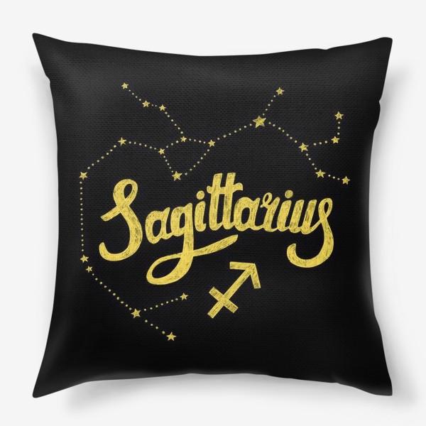Подушка «Стрелец. Знак зодиака Sagittarius.»
