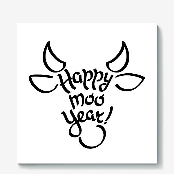 Холст «С новым годом быка!»