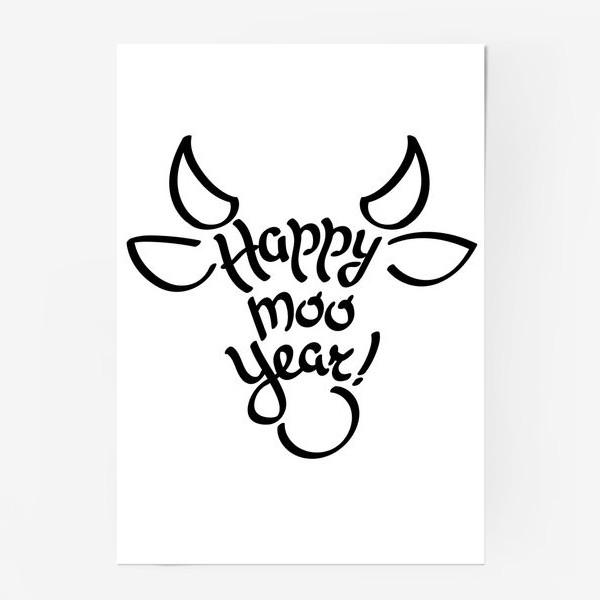 Постер «С новым годом быка!»