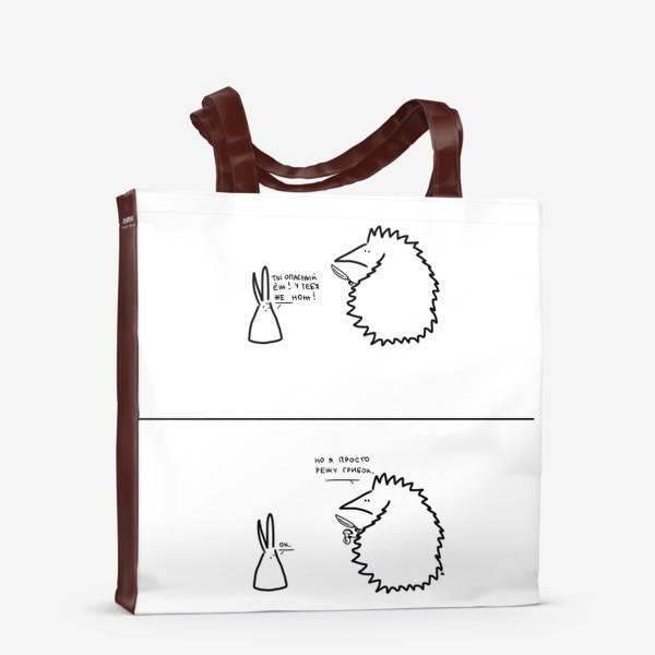 Сумка-шоппер «Заяц и ежик. Первое впечатление»