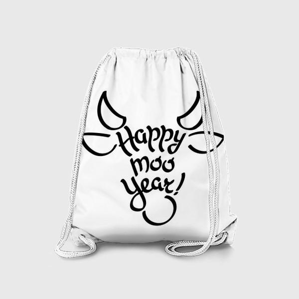 Рюкзак «С новым годом быка!»