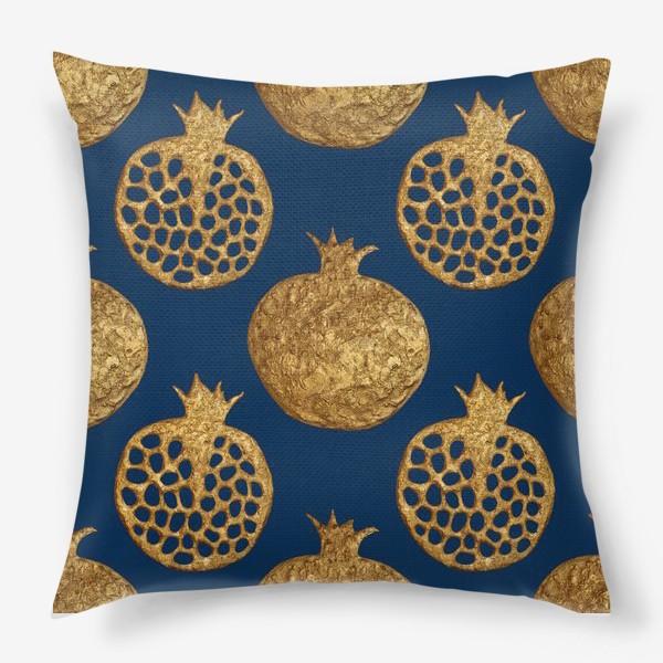 Подушка «Гранаты золотые на синем»