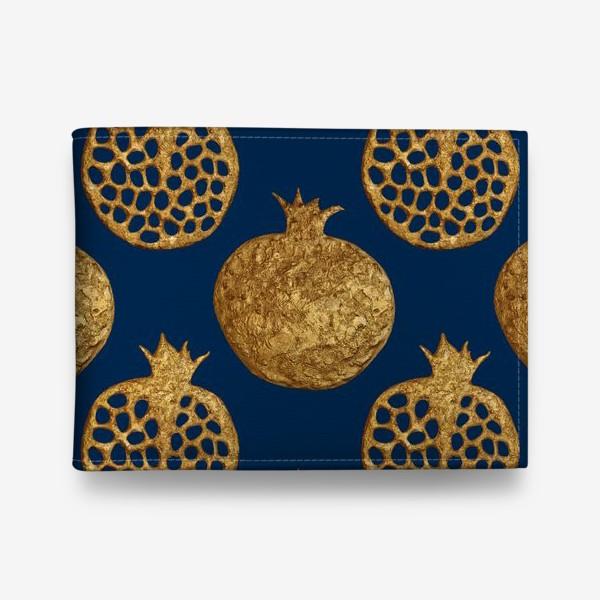 Кошелек «Гранаты золотые на синем»
