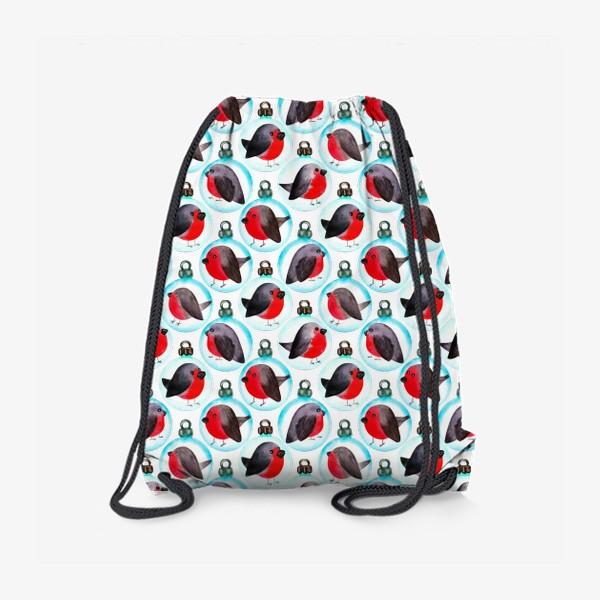 Рюкзак «Паттерн ёлочные шары со снегирями»