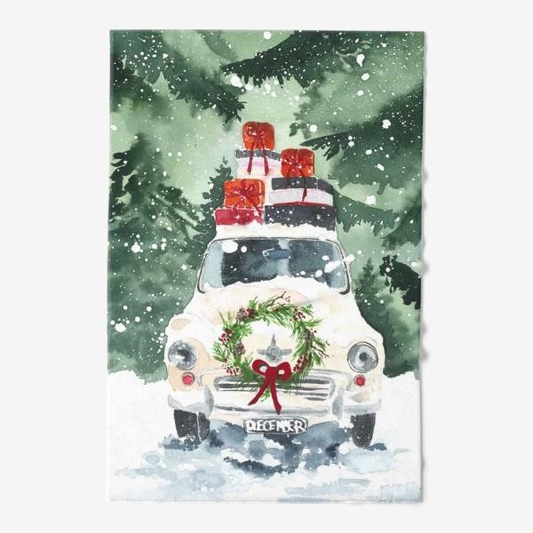 Полотенце «Машина с подарками»