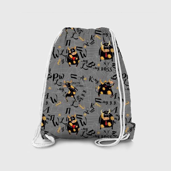 Рюкзак «Забавные быки с буквами. Бесшовный паттерн»
