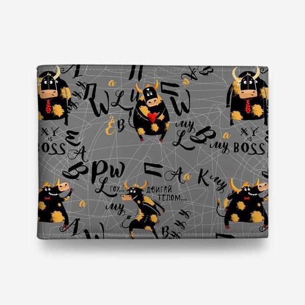 Кошелек «Забавные быки с буквами. Бесшовный паттерн»