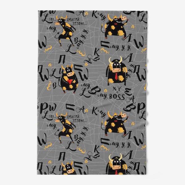 Полотенце «Забавные быки с буквами. Бесшовный паттерн»