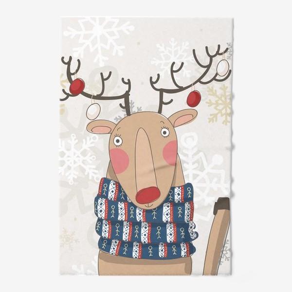 Полотенце «Веселый и добрый Олень в шарфе с людьми. Зима. Снежинки»