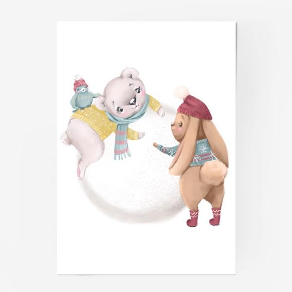 Постер «Новый год и Рождество, Зайка»