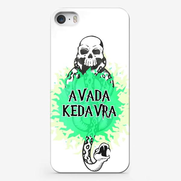 Чехол iPhone «Авада Кедавра. Гарри Поттер. Заклинание. Тёмная магия. Лорд Волдеморт. Avada Kedavra. Harry Potter. Lord Voldemort.»