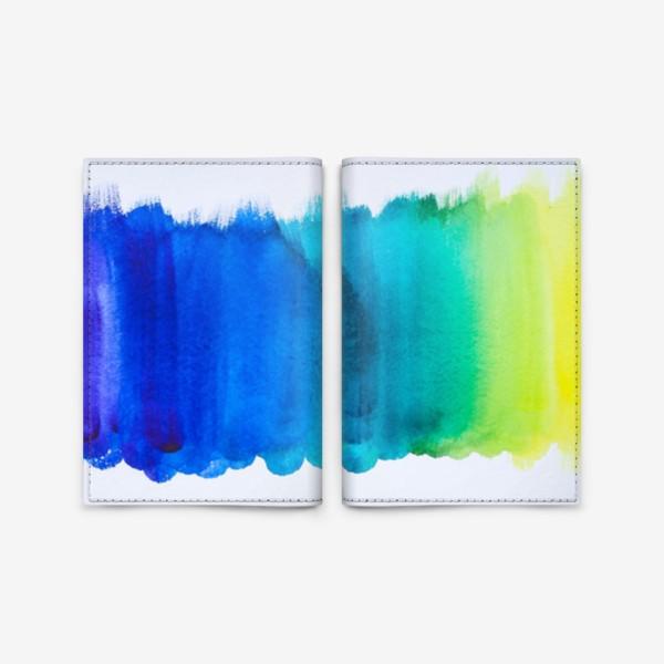 Обложка для паспорта «Выкраска - лазурь»