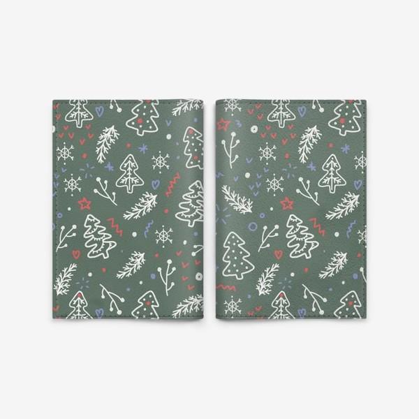 Обложка для паспорта «Стильный новогодний паттерн»