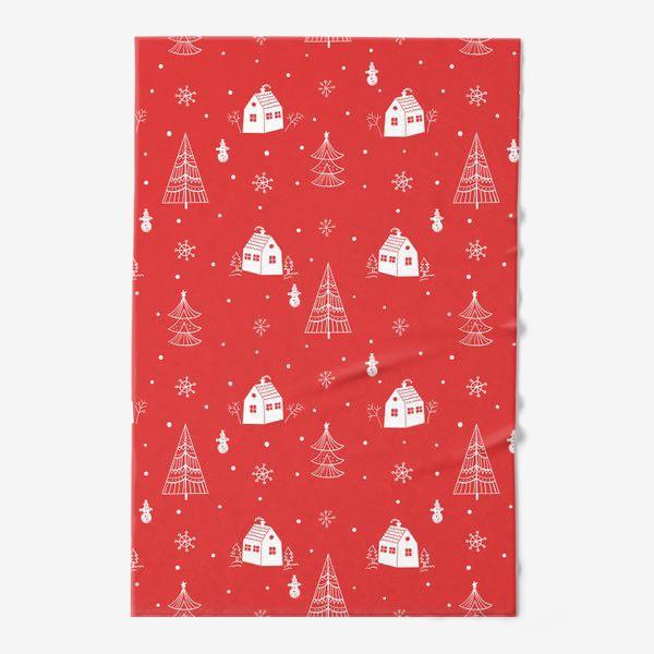 Полотенце «Зимние елки и домики. »