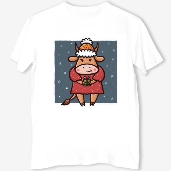 Футболка «Милая корова с подарком. Новый год 2021»
