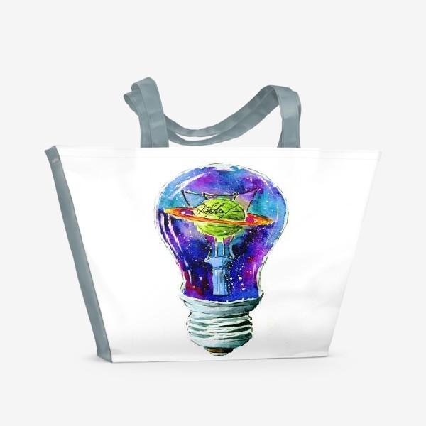 Пляжная сумка «Космос в лампочке»