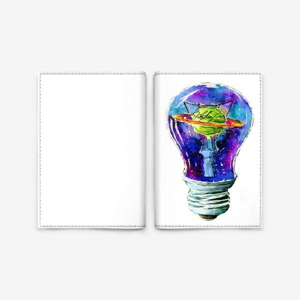 Обложка для паспорта «Космос в лампочке»