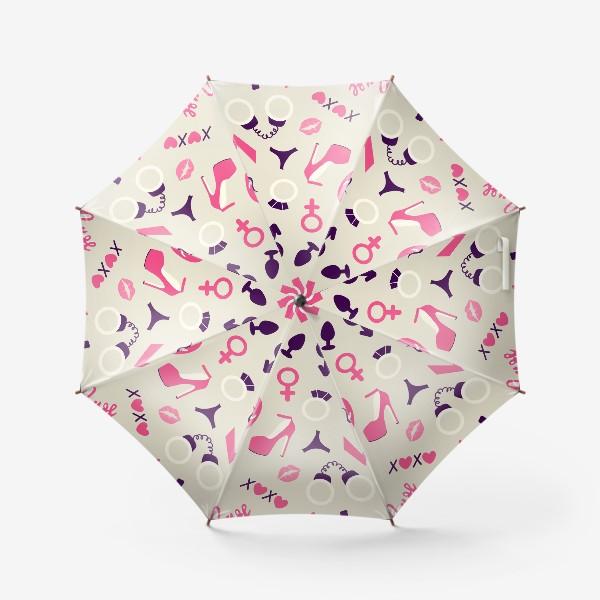Зонт «+18. Взрослые игрушки. День Святого Валентина.»