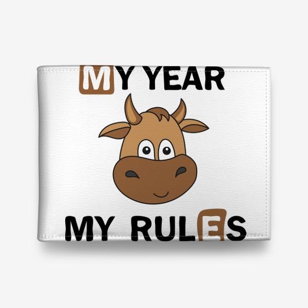 Кошелек «2021 Мой год - мои правила - My year Me rules»