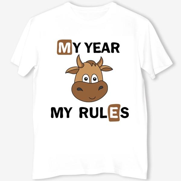 Футболка «2021 Мой год - мои правила - My year Me rules»