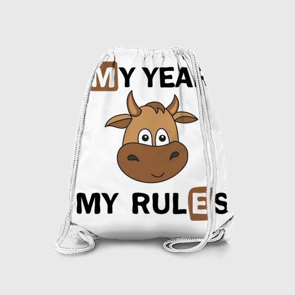 Рюкзак «2021 Мой год - мои правила - My year Me rules»