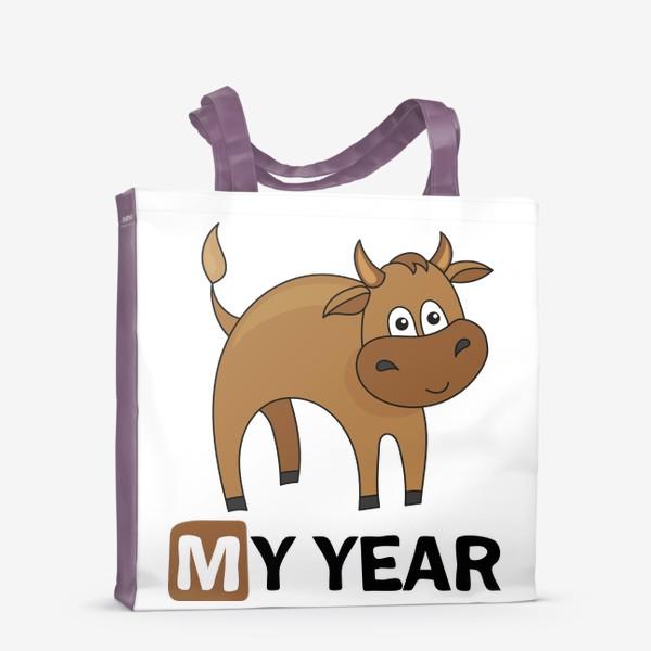Сумка-шоппер «2021 Мой год - Принт с быком»