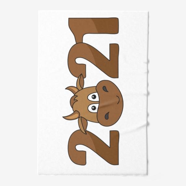 Полотенце «2021 Принт с быком»