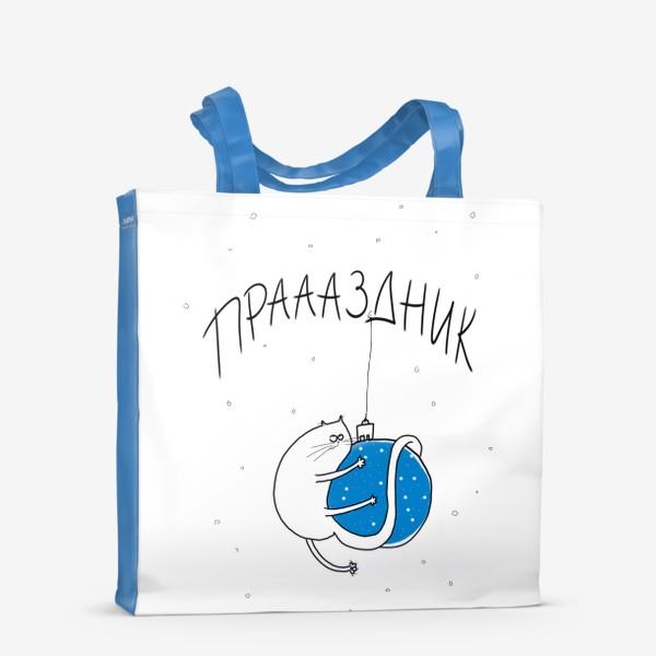 Сумка-шоппер «Праздничный шарик с котом. Новогоднее настроение. Новый год»