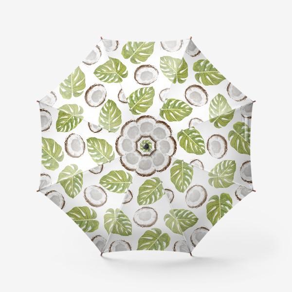 Зонт «Кокосы и листья монстеры»