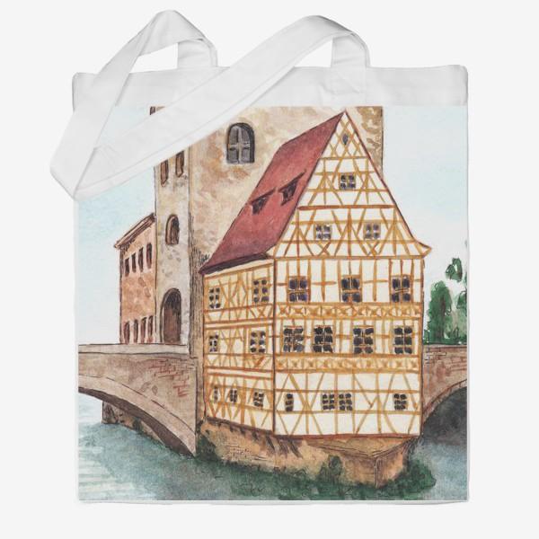 Сумка хб «Акварельный старый город в Германии, фахверковый дом»