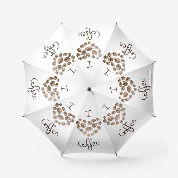 Зонт «I love coffee»