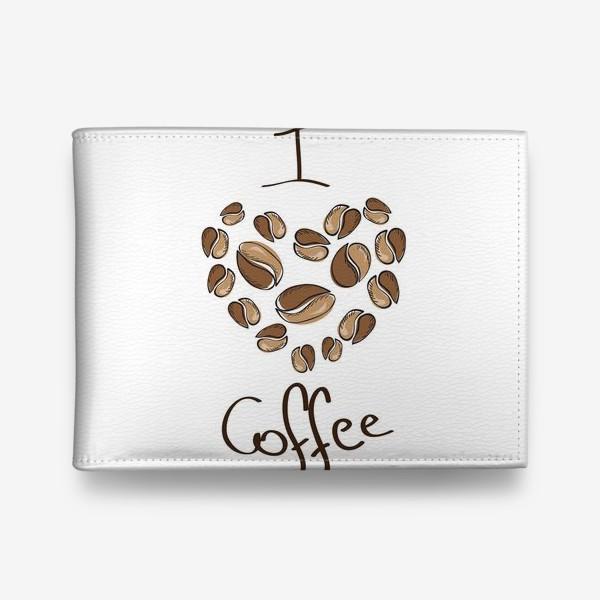 Кошелек «I love coffee»