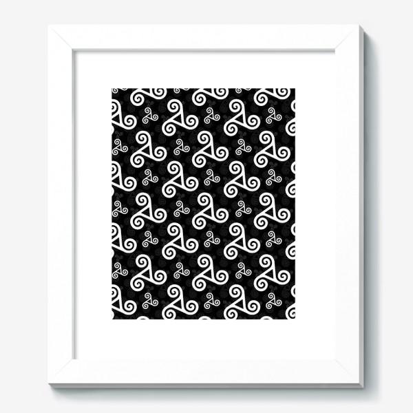 Картина «Черно-белые трискели»