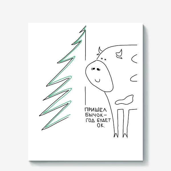 Холст «Бычок и елочка. Новый год 2021. Год быка»