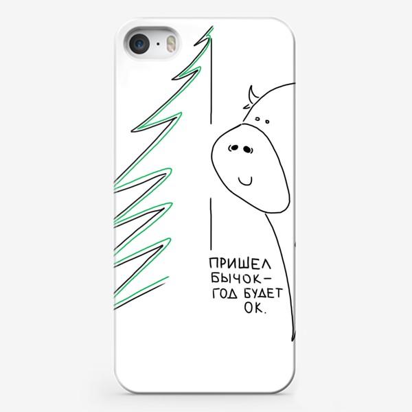 Чехол iPhone «Бычок и елочка. Новый год 2021. Год быка»