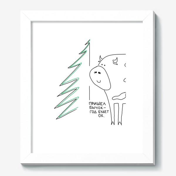 Картина «Бычок и елочка. Новый год 2021. Год быка»