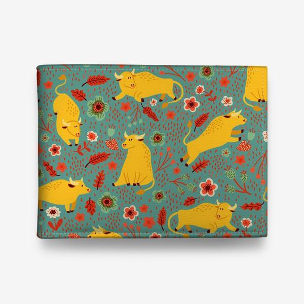 Кошелек «Жёлтые быки резвятся на лугу в цветах»