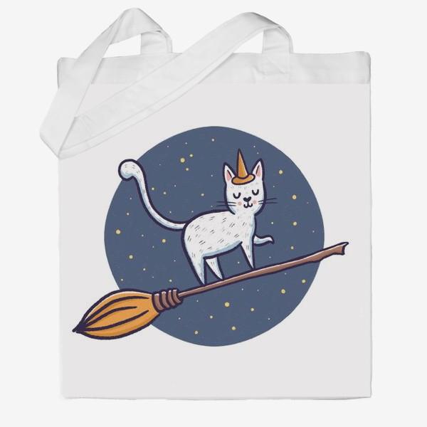 Сумка хб «Белый кот на метле. Хэллоуин»