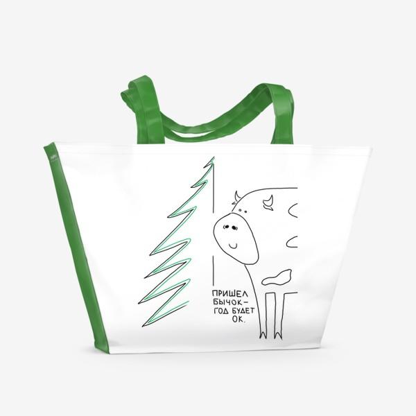 Пляжная сумка «Бычок и елочка. Новый год 2021. Год быка»
